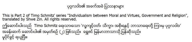 burmese_3